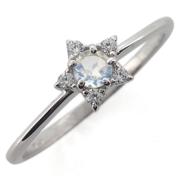 プラチナ 星モチーフ 婚約指輪 スター レディースリング 誕生石