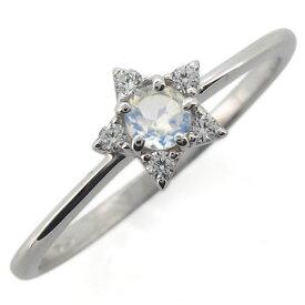 【ポイント5倍】プラチナ 星モチーフ 婚約指輪 スター レディースリング 誕生石 ホワイトデー プレゼント