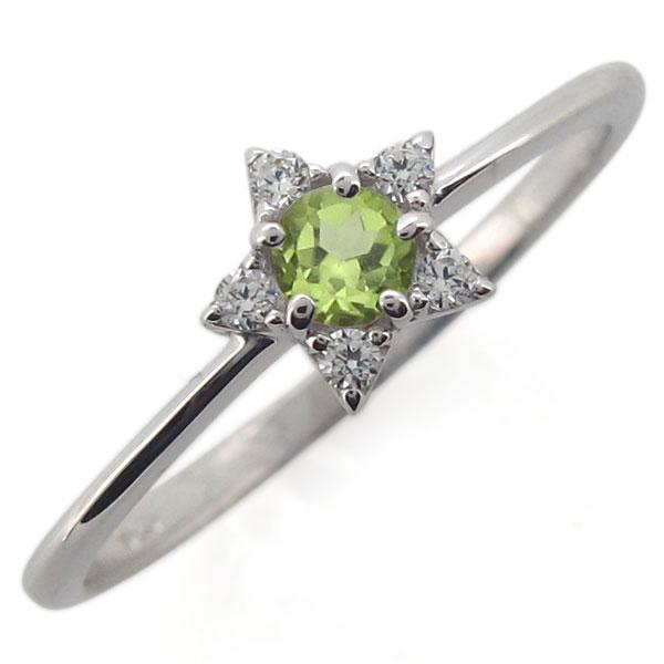 プラチナ 星 レディースリング ペリドット 婚約指輪 スターリング