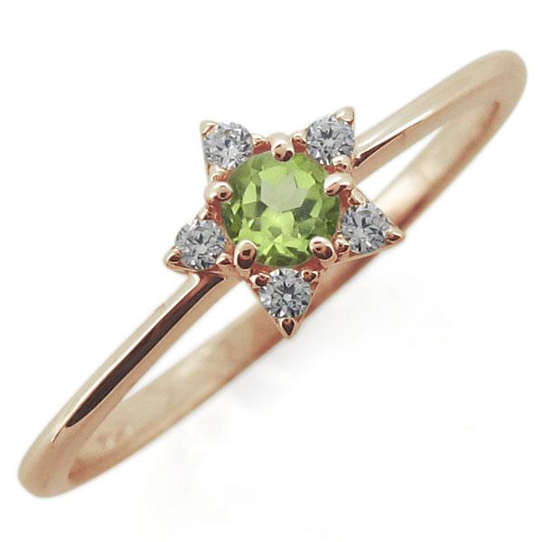【送料無料】18金 ペリドットリング スター 星 8月誕生石 婚約指輪【RCP】10P06Aug16