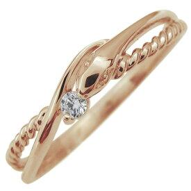 指輪 レディース ダイヤモンド リング 一粒 ピンキーリング ヘビ 蛇 ピンキーリング K10 10金 人気 プレゼント 母の日 プレゼント