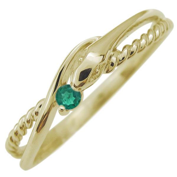 指輪 レディース K18ゴールド プレゼント ジュエリー スネーク 蛇 リング 天然石 18金