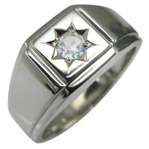 プラチナ 指輪 メンズリング 地金 印台 リング Pt900 選べる誕生石