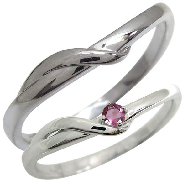 結婚指輪・プラチナ・ペアリング・2本セット・シンプル・ピンクトルマリン・マリッジリング