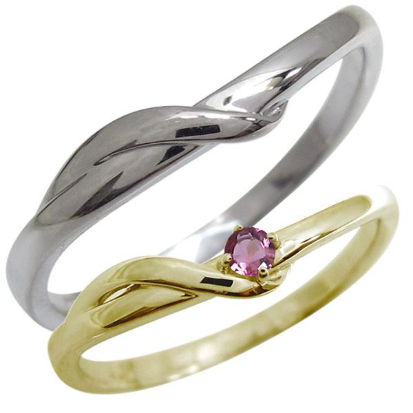 マリッジリング・ペアリング・安い・結婚指輪・天然石・10月・ピンクトルマリン・10金