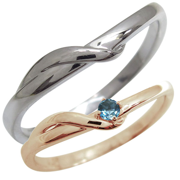 結婚指輪・ペアリング・2本セット・ピンクゴールド・18金・プレゼント・ブルートパーズ