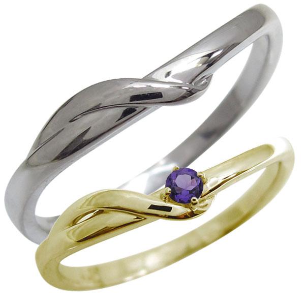 マリッジリング・ペアリング・安い・結婚指輪・天然石・2月・アメジスト・10金