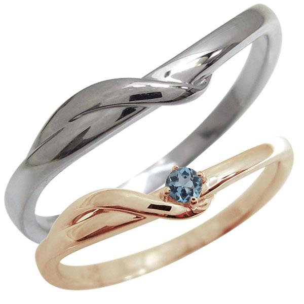 結婚指輪・ペアリング・2本セット・ピンクゴールド・18金・プレゼント・アクアマリンサンタマリア