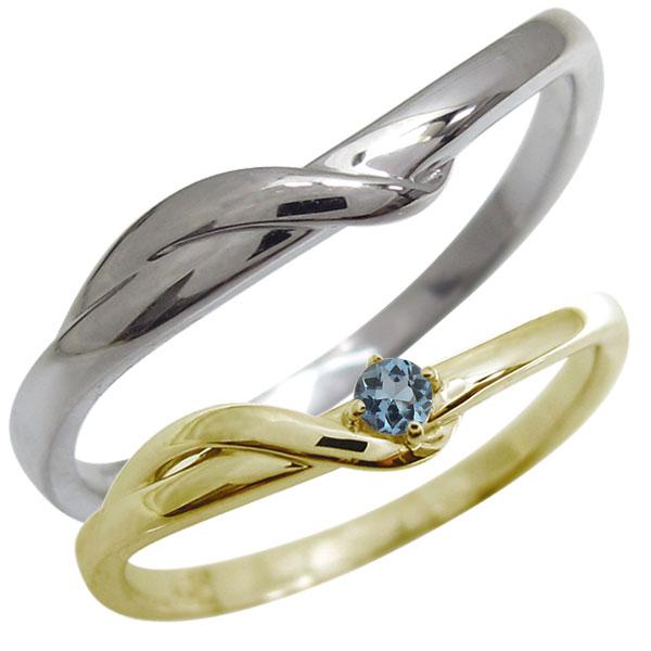 マリッジリング・ペアリング・安い・結婚指輪・天然石・3月・アクアマリンサンタマリア・10金