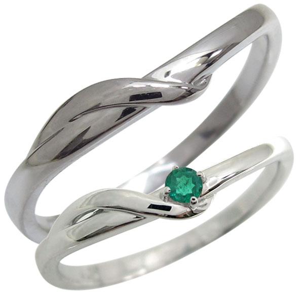 結婚指輪・プラチナ・ペアリング・2本セット・シンプル・エメラルド・マリッジリング
