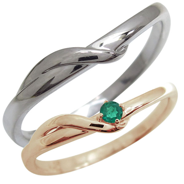 結婚指輪・ペアリング・2本セット・ピンクゴールド・18金・プレゼント・エメラルド