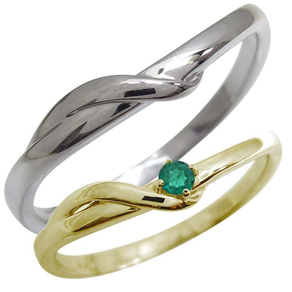 マリッジリング・ペアリング・安い・結婚指輪・天然石・5月・エメラルド・10金