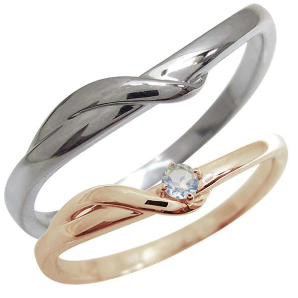結婚指輪・ペアリング・シンプル・2本セット・マリッジリング・10金・指輪