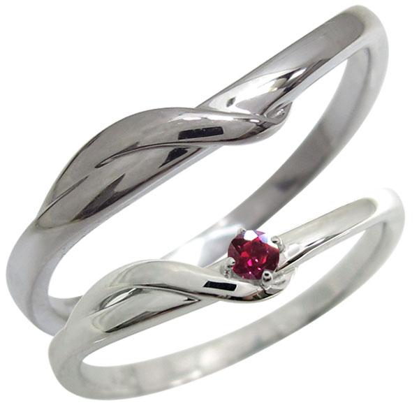 結婚指輪・マリッジリング・ペア・セット・シンプル・指輪・シルバー・天然石