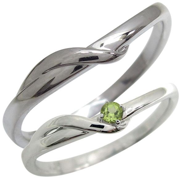 マリッジリング・結婚指輪・シルバー・ペア・指輪・ペリドット・8月誕生石・安い