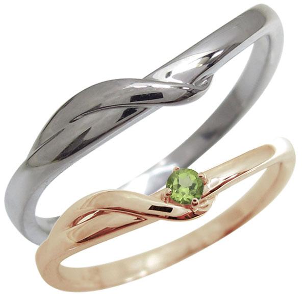 結婚指輪・ペアリング・2本セット・ピンクゴールド・18金・プレゼント・ペリドット