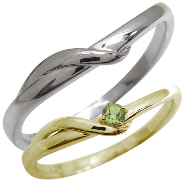 マリッジリング・ペアリング・安い・結婚指輪・天然石・8月・ペリドット・10金