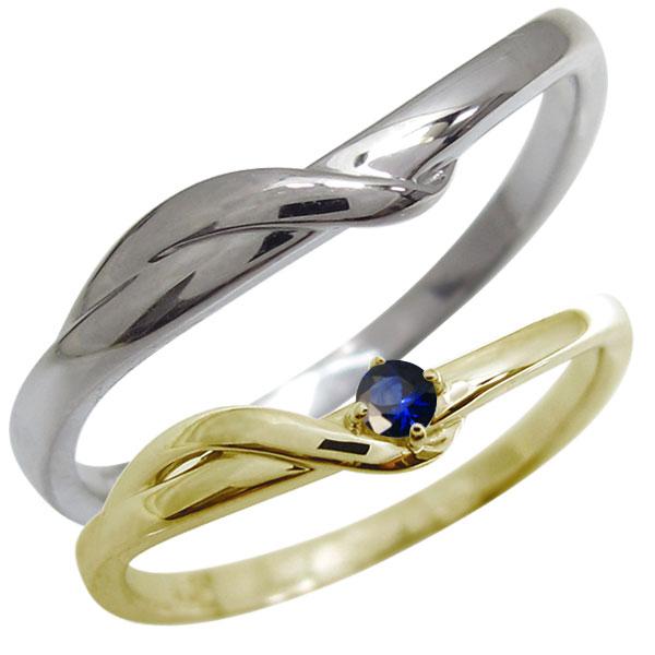 マリッジリング・結婚指輪・シンプル・ペア・選べる誕生石・記念日・リング