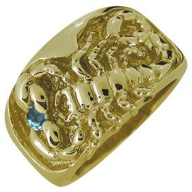 メンズ・指輪・ブルートパーズ・11月誕生石・10金・おしゃれ・リング・20代・30代・40代