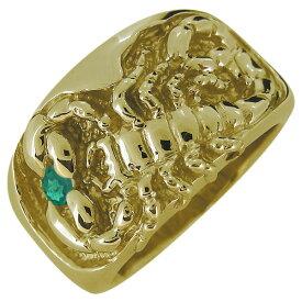指輪・メンズ・18金・ゴールド・蠍・サソリリング・誕生石・スコーピオン