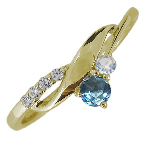 婚約指輪 リング 18金 ブルートパーズ 11月誕生石 レディースリング 上品