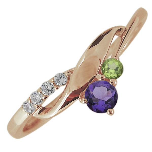婚約指輪 レディース 天然石 アメジスト リング シンプル エレガント