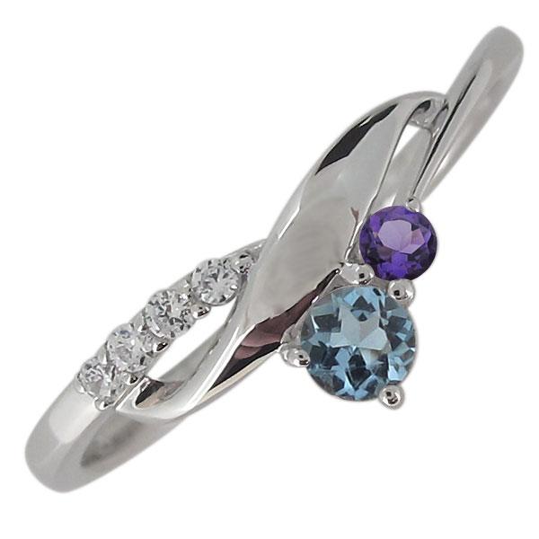 婚約指輪 レディース プラチナ エンゲージリング 選べる誕生石 2石