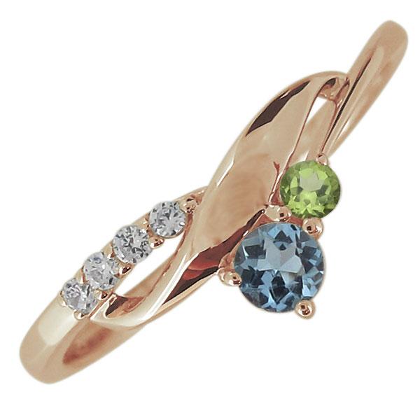 婚約指輪 レディース 天然石 アクアマリンサンタマリア リング シンプル エレガント