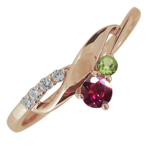婚約指輪 天然石 選べる エンゲージリング 18金 レディース