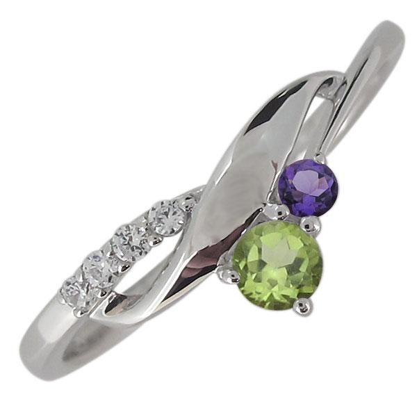 プラチナ 婚約指輪 レディースリング ペリドット おしゃれ シンプルリング