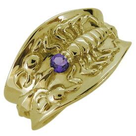サソリ 指輪 リング メンズ 選べる誕生石 10金 さそり 蠍モチーフ