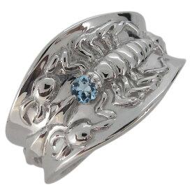 プラチナ 指輪 メンズ 選べる誕生石 さそり サソリ 蠍 スコーピオン