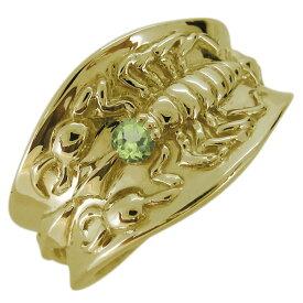 指輪 サソリ メンズリング 18金 K18 天然石 スコーピオン さそり