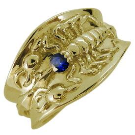 誕生石 指輪 サソリ 蠍 メンズ リング 10金 スコーピオン さそり