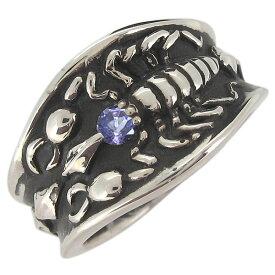サソリ 指輪 シルバーリング メンズ 安い 蠍モチーフ 天然石 さそり