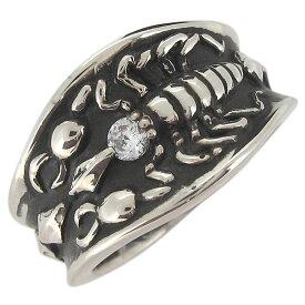 シルバー 指輪 サソリ さそり リング メンズ 誕生石 選べる リング