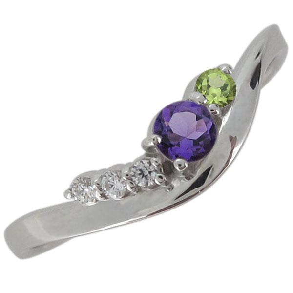 婚約指輪 プラチナ エンゲージ 天然石 アメジスト シンプルリング オシャレ V字