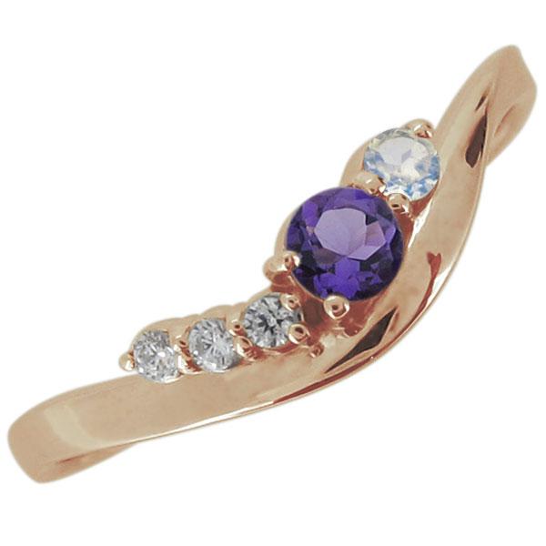 婚約指輪 シンプル 天然石 アメジスト 2月 エンゲージリング 10金 上品