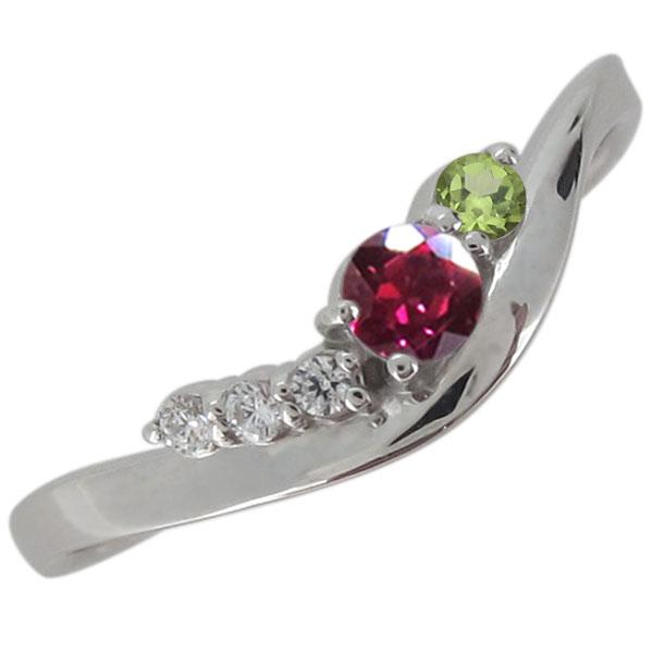 エンゲージリング 婚約指輪 シンプル 誕生石 選べる2石 プラチナ