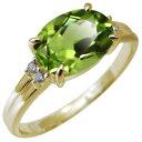 ペリドット リング 8月誕生石 10金 レディース 指輪 大粒 シンプル 母の日