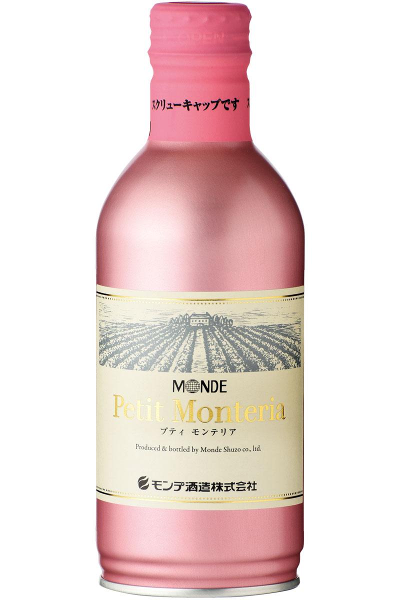プティモンテリア ロゼスパークリング 缶ワイン 290ml×24本 山梨 モンデ酒造
