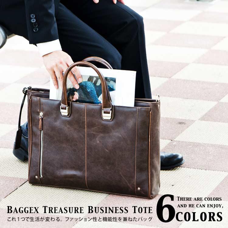 BAGGEX TREASURE 2way ビジネストートバッグ[ビジネス バッグ ビジネス バック ダレスバッグ ブリーフケース メンズ 軽量 大容量 出張 a4 B4 革 旅行 ブランド 通勤 ショルダー カジュアル 楽天 ]