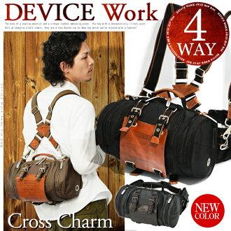 设备工作 4way 髋关节袋 2013年秋冬系列。