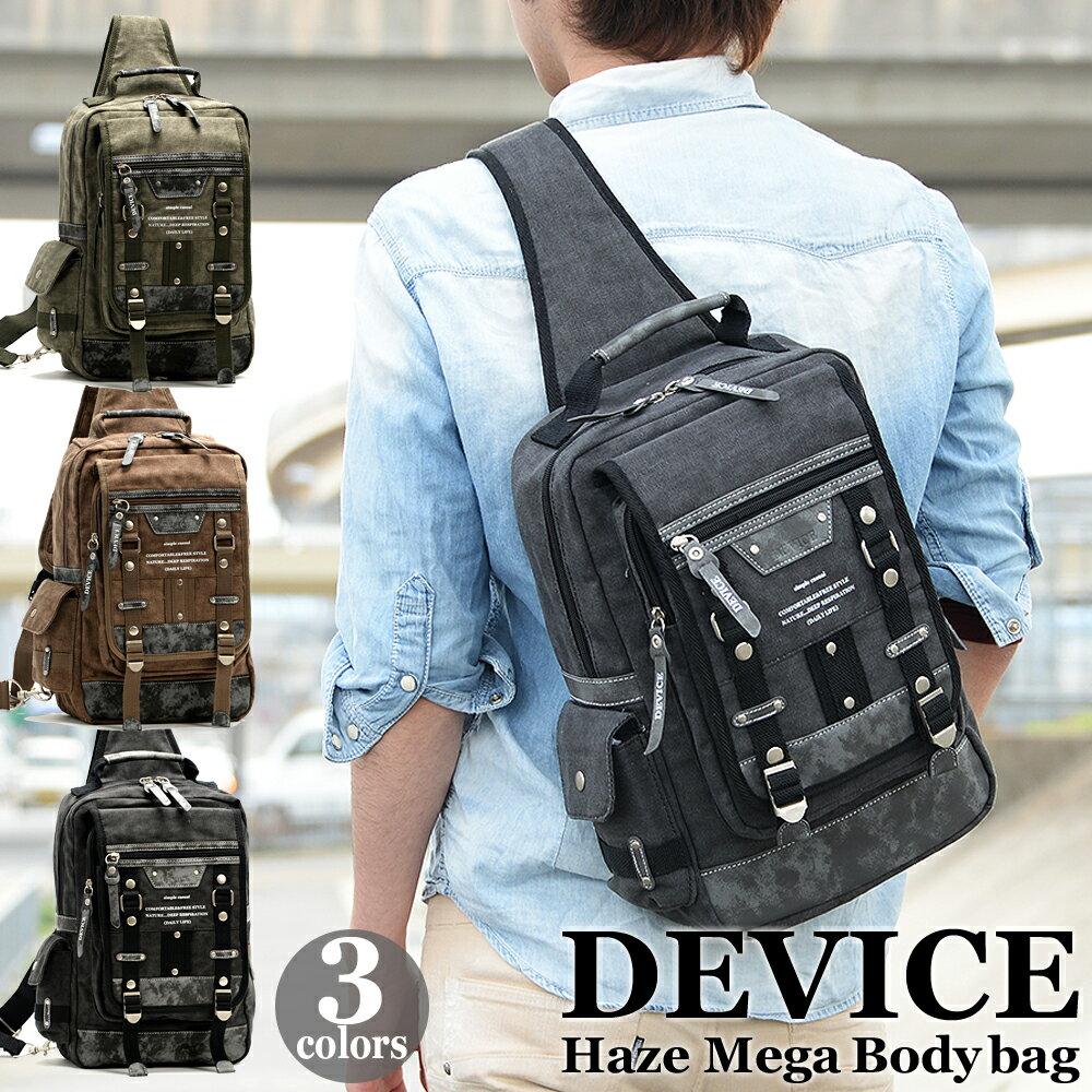 メガボディバッグ ボディバッグ 通勤バッグ 通学バッグ ワンショルダーバッグ 大容量 A4 メンズ バッグ ボディバッグ メガボディバッグ ボディーバック 通勤バッグ