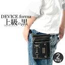 シザーケース チョーク シザーバッグ ブランド キャンバス ブラック デバイス ミニショルダーバッ