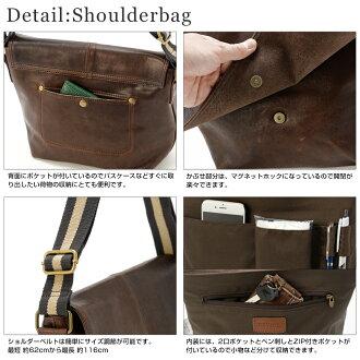 Cross Charm | Rakuten Global Market: DEVICE leather shoulder bag ...