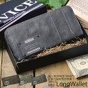 【送料無料】財布 メンズ 長財布 ロングウォレット メンズ財布 紳士用財布 ブランド ラウンドファスナー 札入れ カー…