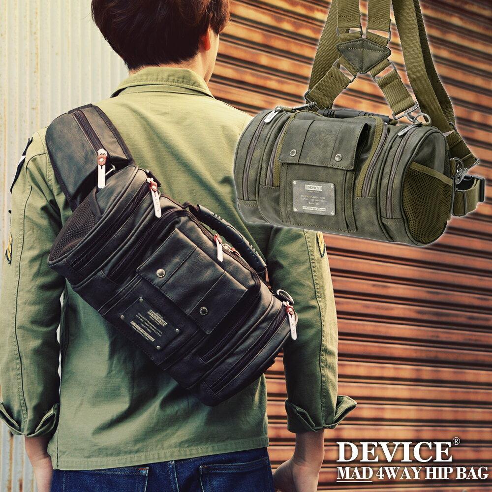 ウエストバッグ ヒップバッグ リュック メンズ ウエストポーチ ウエストバッグ ブランド カメラバッグ リュック DEVICE デバイス 4way ボストンバッグ ボディバッグ 大容量 ドラム型 新作 雑誌掲載