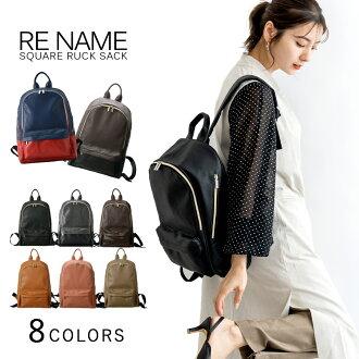 妈妈尿布袋背包背囊妈妈袋简单的方形休闲袋背包妈妈通勤书包背包由颜色人护理简单大包通勤吕克学校背包尿布袋背包