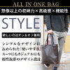 Rename square big tote bag [2014 a4 brand side commuting bag school bag Rakuten university student high school student new work Father's Day gift tote bags Thoth BAG men's] new life spring and summer for tote bag casual Thoth men Thoth University grain m